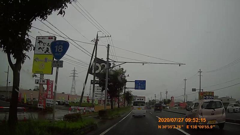 f:id:japan_route:20201020201501j:plain