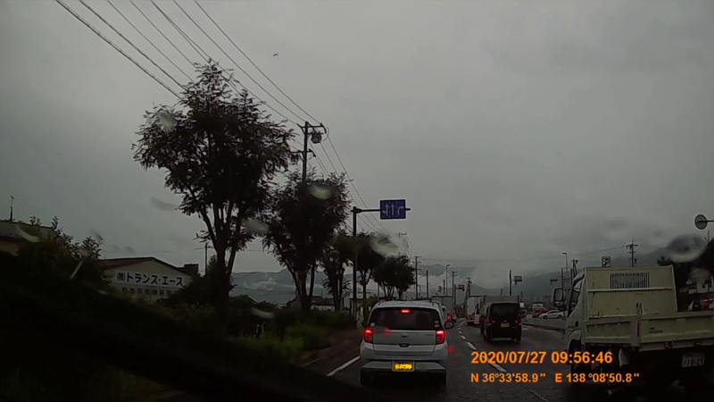 f:id:japan_route:20201020201506j:plain