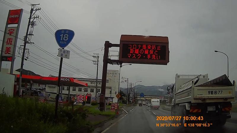 f:id:japan_route:20201020201520j:plain