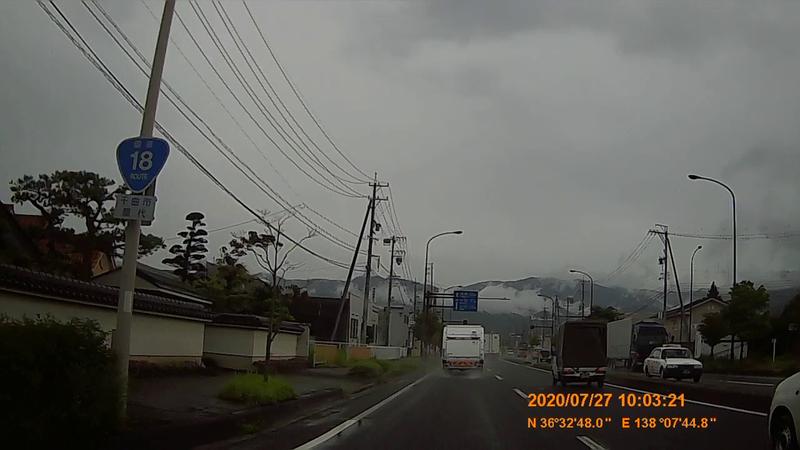 f:id:japan_route:20201020201540j:plain