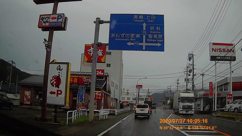 f:id:japan_route:20201020201549j:plain
