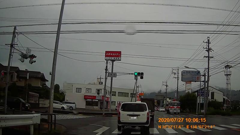 f:id:japan_route:20201020201555j:plain