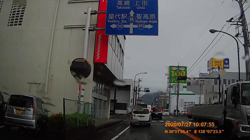 f:id:japan_route:20201020201600j:plain