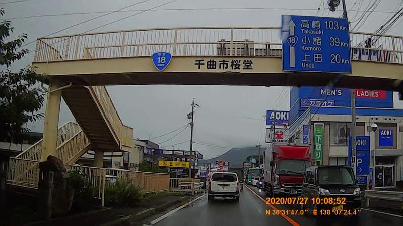 f:id:japan_route:20201020201611j:plain
