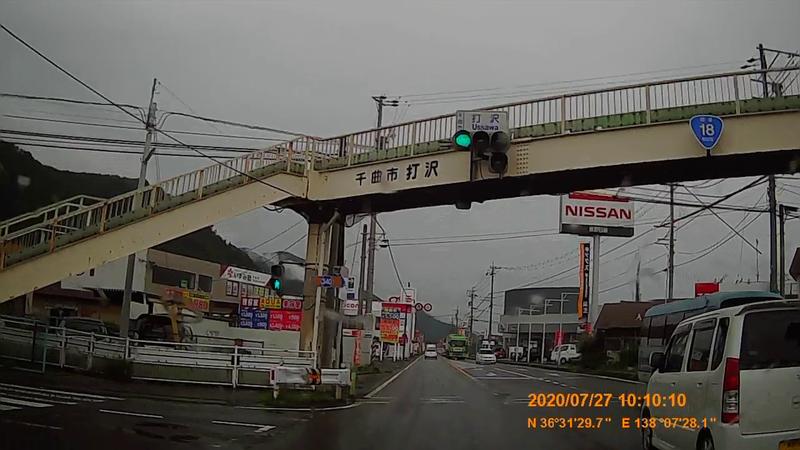 f:id:japan_route:20201020201616j:plain