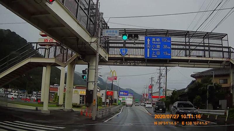 f:id:japan_route:20201020201622j:plain