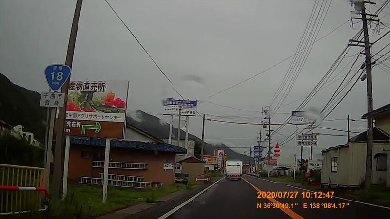 f:id:japan_route:20201020201626j:plain