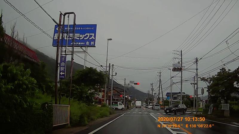 f:id:japan_route:20201020201630j:plain