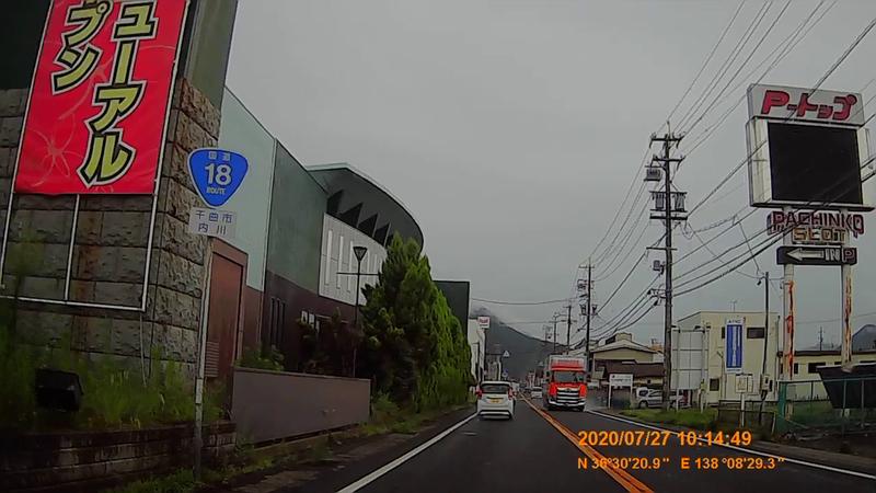 f:id:japan_route:20201020201635j:plain