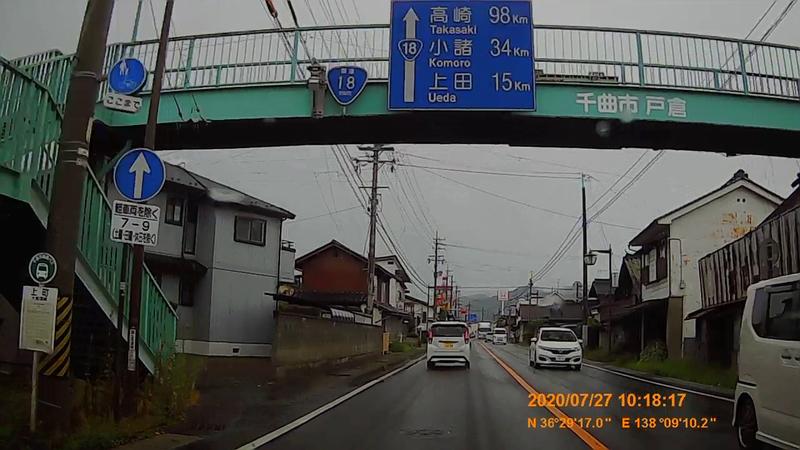 f:id:japan_route:20201020201645j:plain