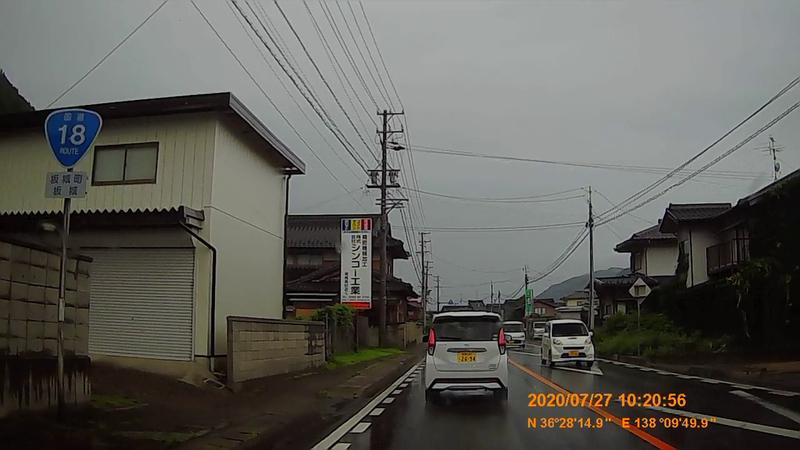 f:id:japan_route:20201020201700j:plain