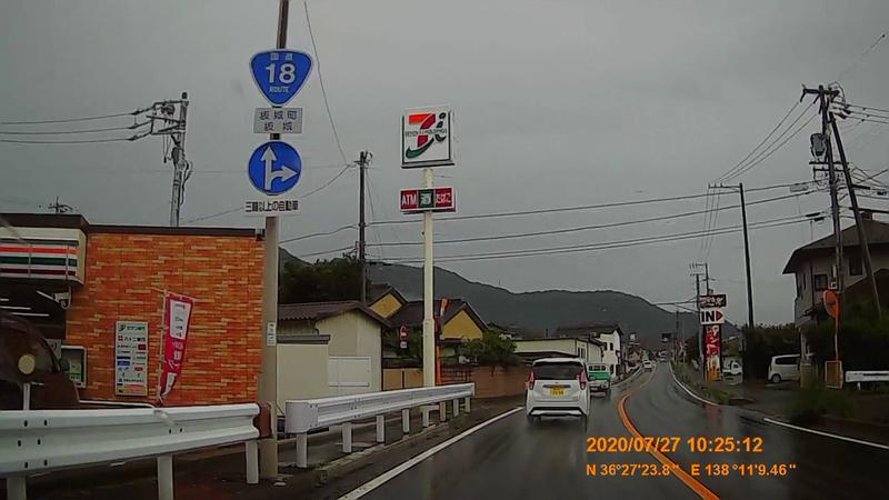 f:id:japan_route:20201020201720j:plain