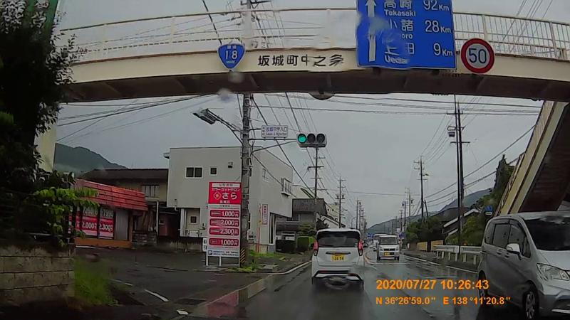 f:id:japan_route:20201020201726j:plain