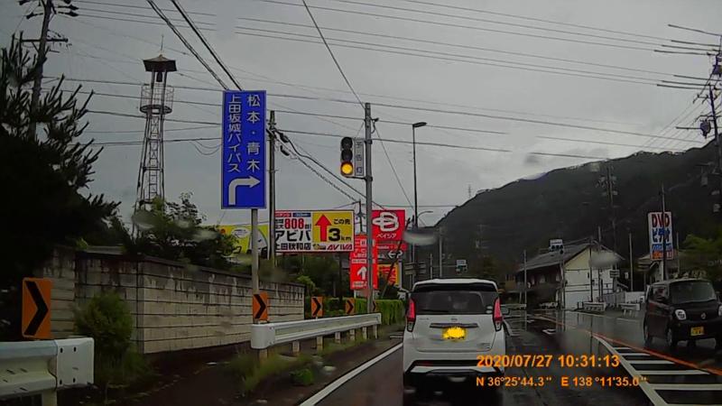 f:id:japan_route:20201020201735j:plain