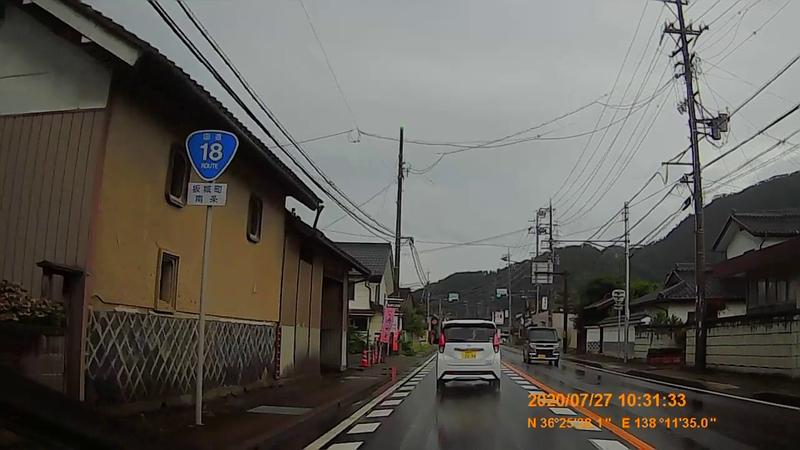 f:id:japan_route:20201020201740j:plain