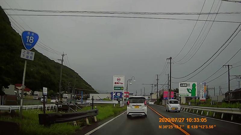 f:id:japan_route:20201020201751j:plain