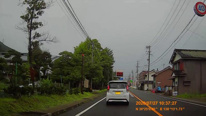 f:id:japan_route:20201020201757j:plain