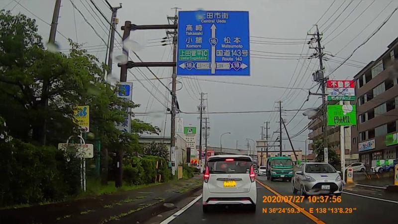 f:id:japan_route:20201020201802j:plain