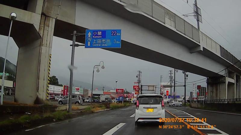 f:id:japan_route:20201020201811j:plain