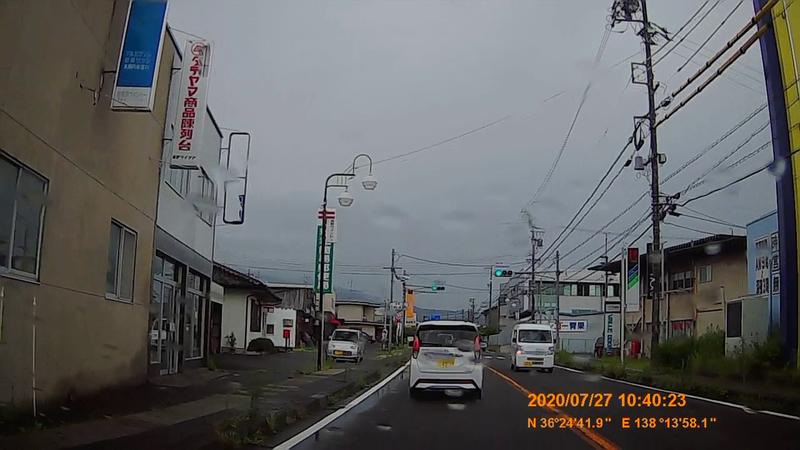 f:id:japan_route:20201020201816j:plain