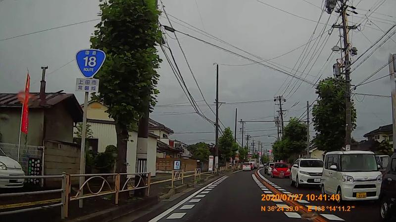 f:id:japan_route:20201020201820j:plain