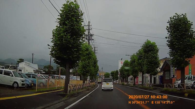 f:id:japan_route:20201020201824j:plain