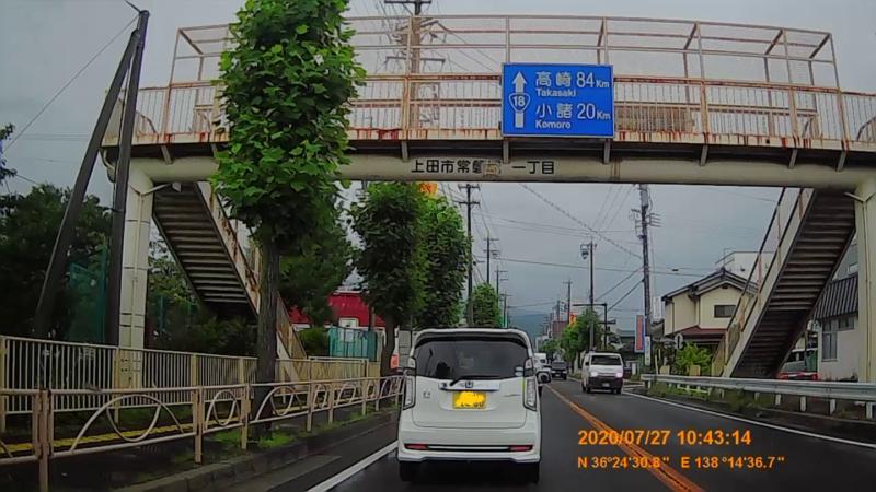 f:id:japan_route:20201020201829j:plain