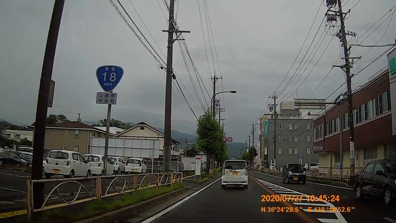 f:id:japan_route:20201020201833j:plain