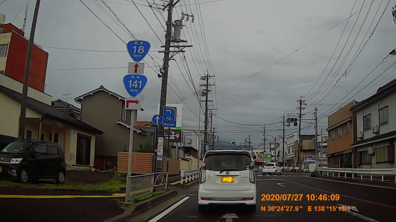 f:id:japan_route:20201020201843j:plain