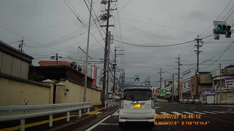 f:id:japan_route:20201020201848j:plain