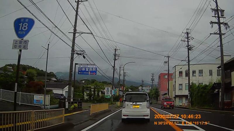 f:id:japan_route:20201020201853j:plain