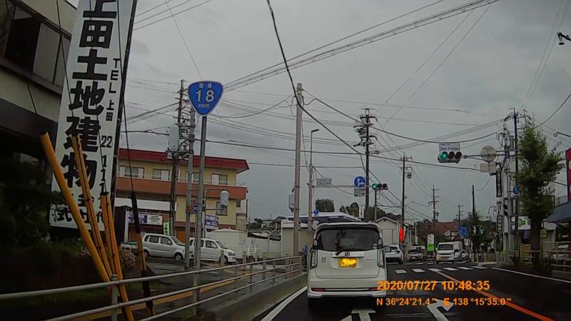 f:id:japan_route:20201020201857j:plain