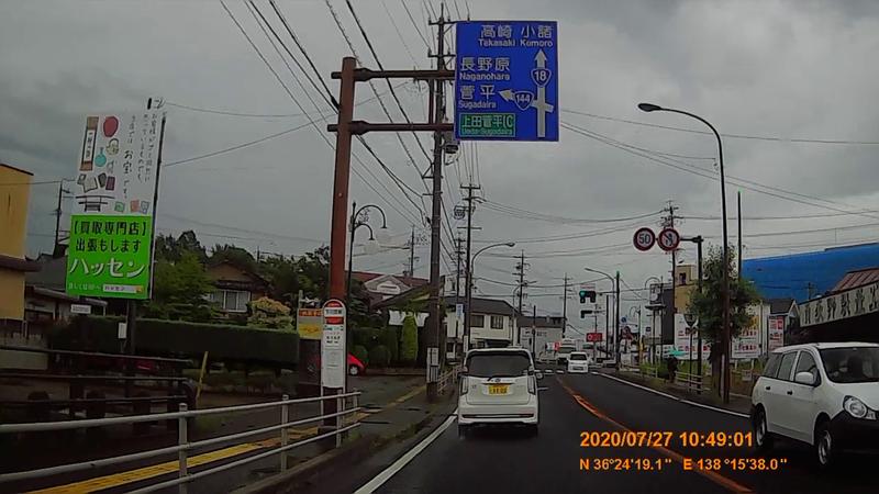 f:id:japan_route:20201020201902j:plain