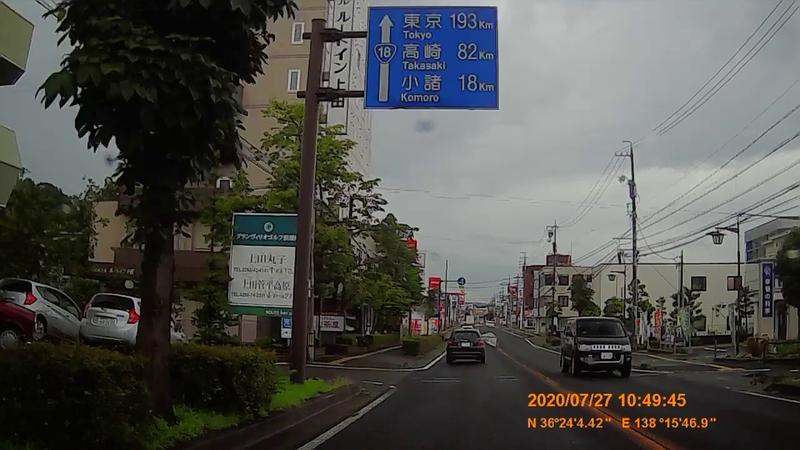 f:id:japan_route:20201020201912j:plain