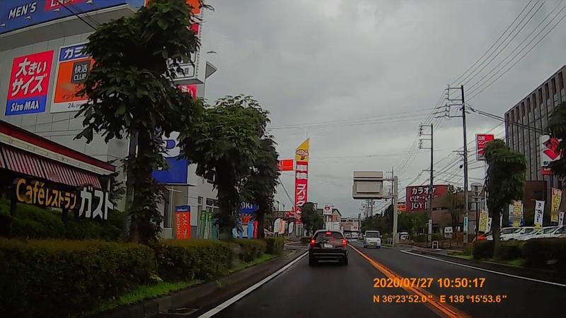 f:id:japan_route:20201020201917j:plain