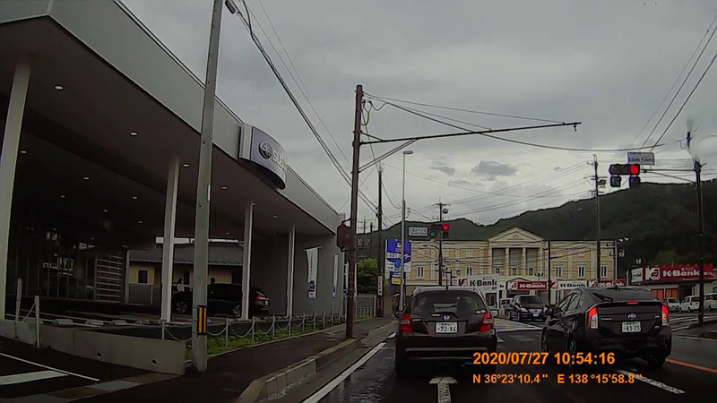 f:id:japan_route:20201020201926j:plain