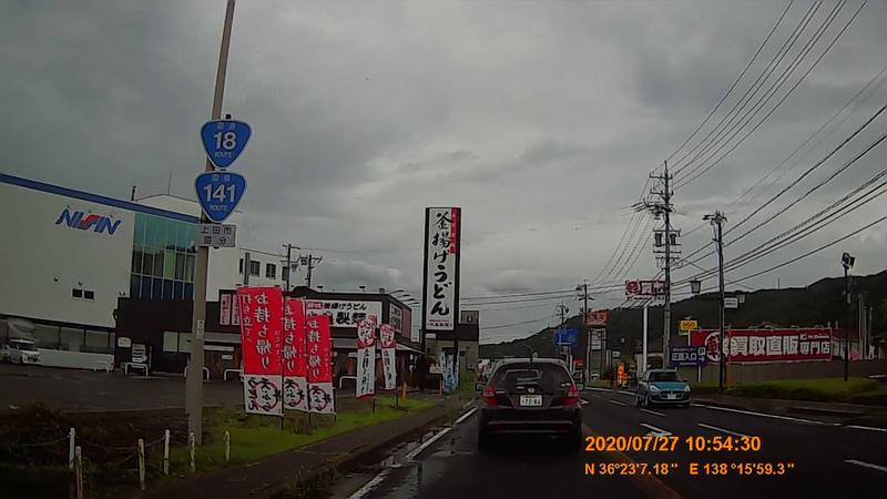 f:id:japan_route:20201020201930j:plain