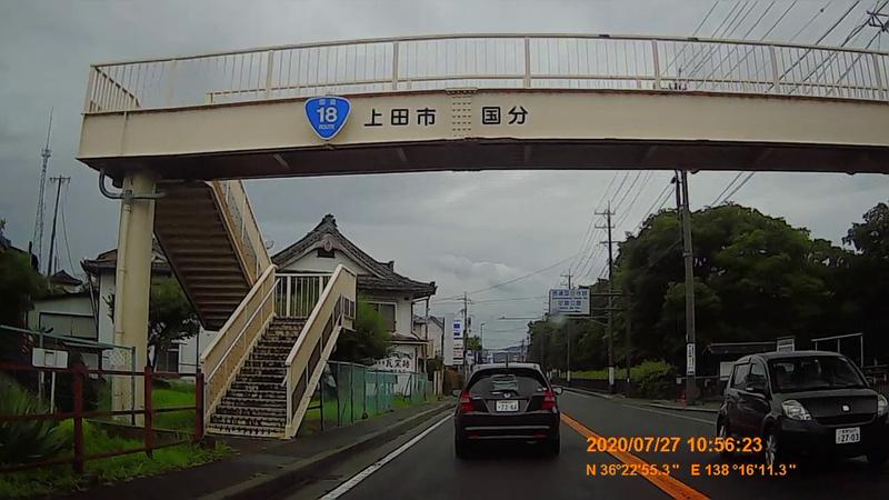 f:id:japan_route:20201020201935j:plain