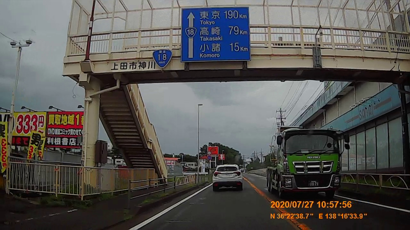 f:id:japan_route:20201020201939j:plain