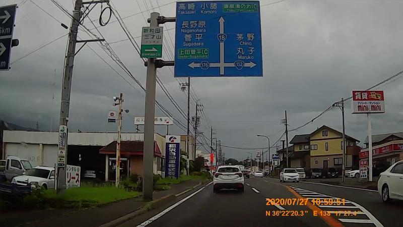 f:id:japan_route:20201020201953j:plain
