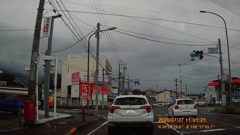 f:id:japan_route:20201020201957j:plain
