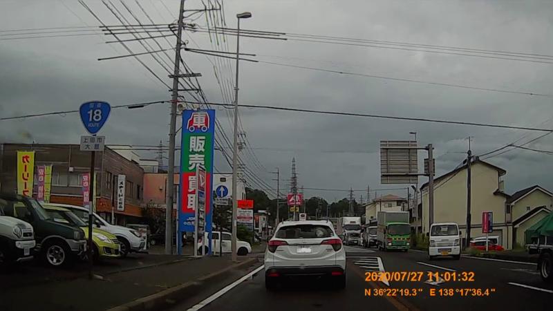 f:id:japan_route:20201020202002j:plain