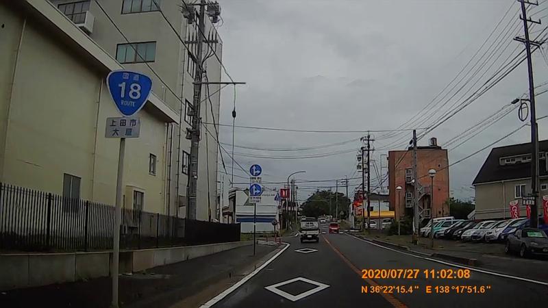 f:id:japan_route:20201020202006j:plain
