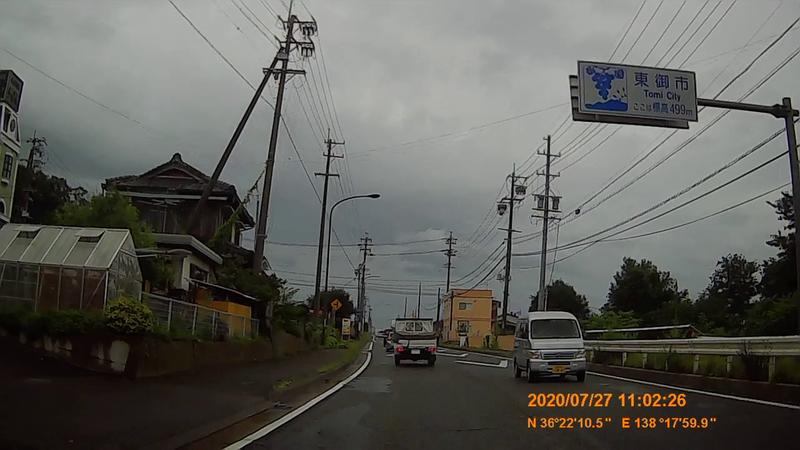 f:id:japan_route:20201020202011j:plain