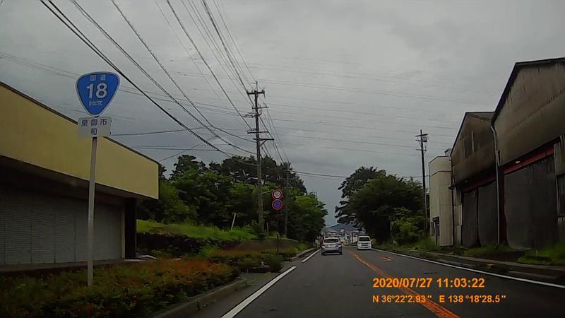 f:id:japan_route:20201020202016j:plain