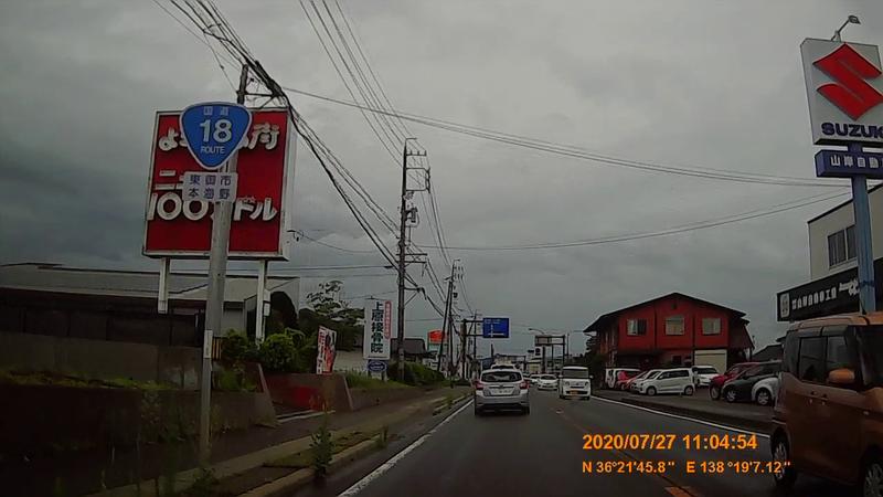 f:id:japan_route:20201020202021j:plain