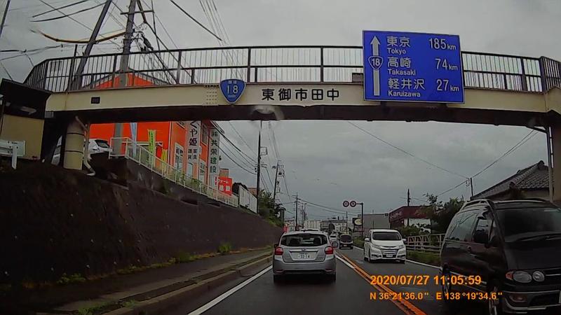 f:id:japan_route:20201020202025j:plain