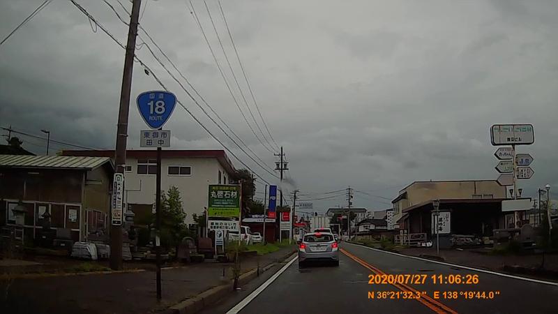 f:id:japan_route:20201020202031j:plain