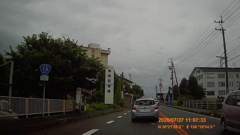 f:id:japan_route:20201020202036j:plain