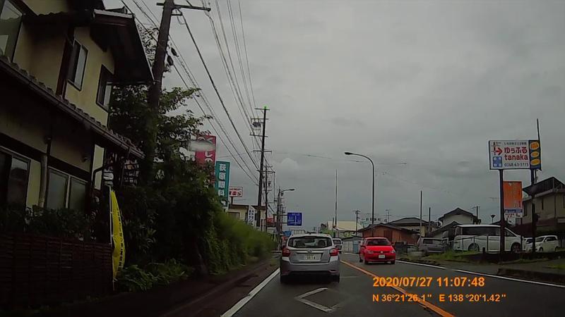 f:id:japan_route:20201020202040j:plain